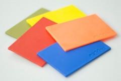 家用万能修补工具FORMcard可塑卡