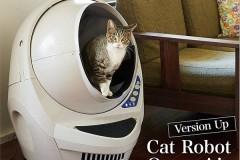 Litter-Robot全自动智能猫厕所
