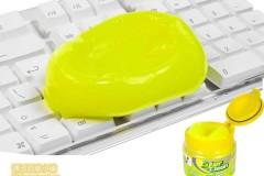 三宝可灵Cyber Clean键盘清洁软胶