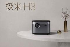 极米XGIMI H3家用投影仪