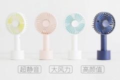 SOLOVE素乐手持小电风扇