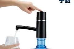 子路桶装水抽水饮水机