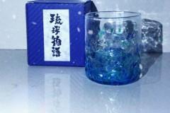 水野硝子琉球物语星空夜光杯