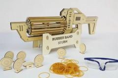 阳光创想Sun Idea木质加特林橡皮筋机枪玩具