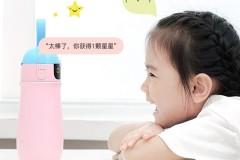 小水怪SGUAI儿童智能保温水瓶