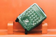 MENDOZA PANZER铝框旅行箱