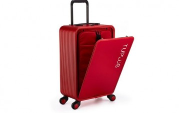 途加TUPLUS铝框行李箱
