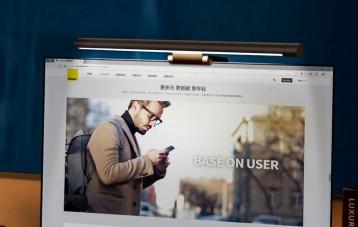 倍思Baseus i-WOK显示器屏幕挂灯