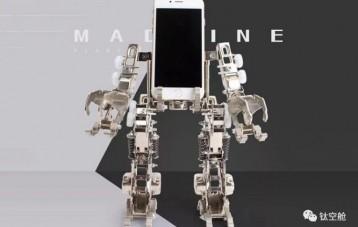 机械党MECHANICAL PARTY手机支架