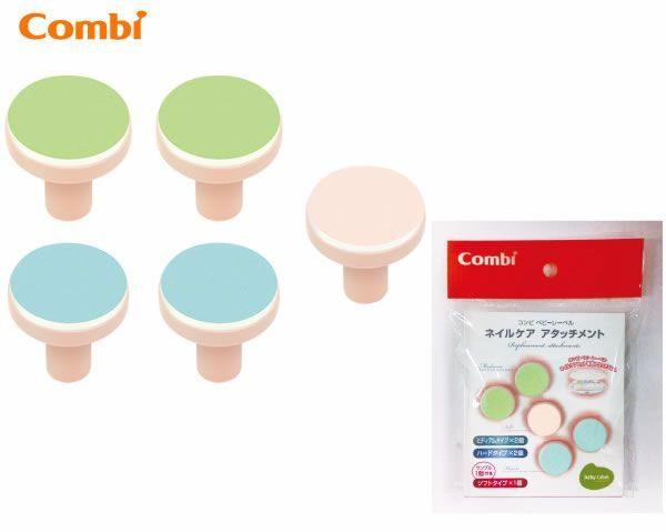 Combi2
