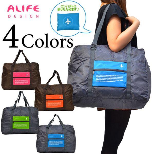 alife3