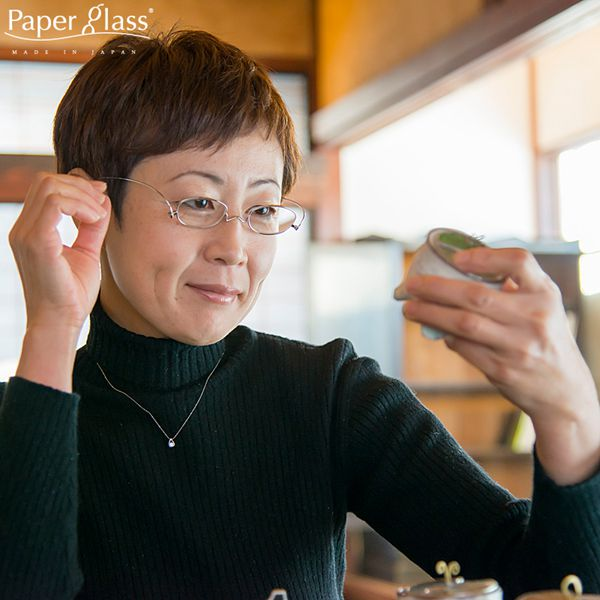 paperglass7